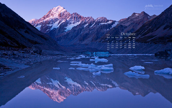 Free Desktop Wallpaper Calendar: October 2011