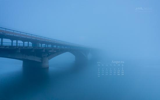 картинки для рабочего стола 2012: