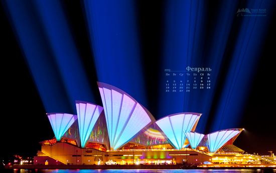 Sydney Opera House, Vivid Sydney 2011, Australia